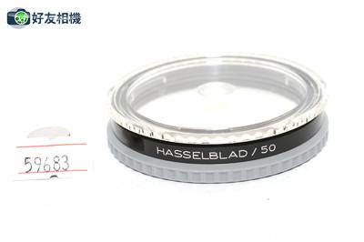 哈苏/Hasselblad B50 1x HZ -0 滤镜 C 80mm F/2.8镜头用 *美品*