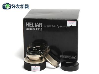 福伦达 Heliar 40mm F/2.8 VM镜头 徕卡M口 *如新连盒*.