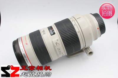 佳能 EF70-200mm f/2.8L USM(小白)单反相机镜头70-200一代不防抖