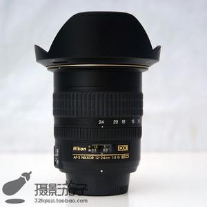 99新尼康 AF-S DX 12-24mm f/4G IF-ED#1713 [支持高价回收置换]