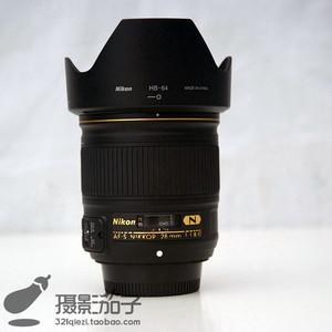 98新尼康 AF-S 尼克尔 28mm f/1.8G #4587 [支持高价回收置换]