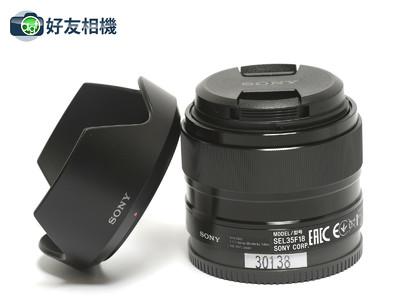 索尼 E 35mm F1.8 OSS 标准广角定焦 微单镜头SEL35F18 *如新*