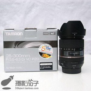 腾龙 28-300mm f/3.5-6.3 Di VC PZD(A010)尼康口 #8702