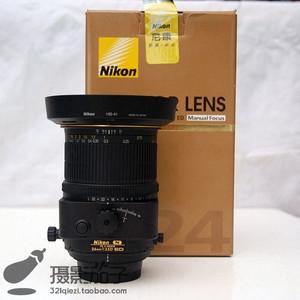 99新尼康 PC-E 24mm f/3.5D ED移轴#8165 [支持高价回收置换]