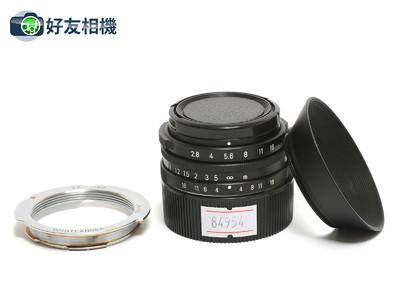 理光 GR 28mm F/2.8镜头 徕卡L39/LTM螺口 带福伦达M口接环