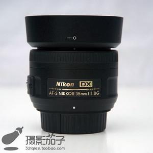 98新尼康 AF-S DX 尼克尔 35mm f/1.8G#0891 [支持高价回收置换]