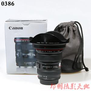 佳能 EF 17-40mm f/4L USM 单反镜头 编码0386