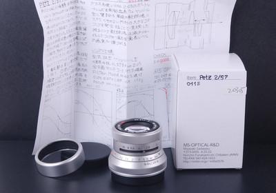 宫崎光学 PETZ 57/2 F-MC S 银色18年新款#JP