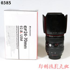 佳能 EF 24-70mm f/2.8L USM 单反镜头 0385