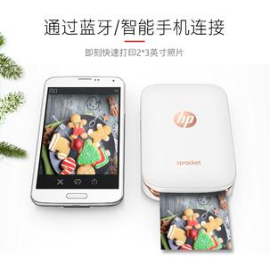 惠普(HP)小印Sprocket 100(白) 手机口袋照片打印机