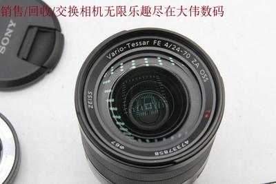 新到 98成新 索尼 FE24-70 4 蔡司镜头 可交换 编号0323