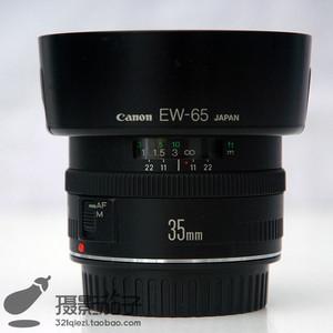 99新佳能 EF 35mm f/2#3165 [支持高价回收置换]
