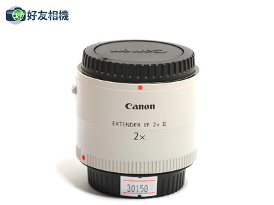 Canon/佳能 EF 2X III 增倍镜 单反镜头*如新*