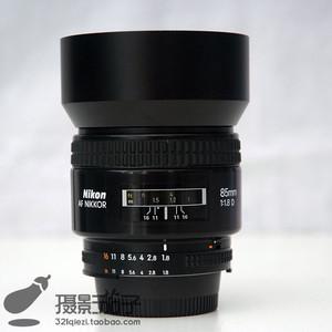 95新尼康 AF 85mm f/1.8D#8402 [支持高价回收置换]