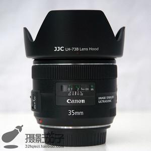 98新佳能 EF 35mm f/2 IS USM#0621 [支持高价回收置换]