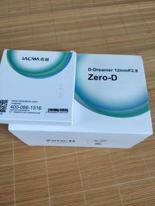老蛙Laowa 12mm F2.8 D-Dreamer广角镜头(尼康卡口)