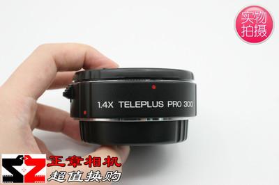 肯高 PRO 300 AF DGX 1.4X 增距镜(佳能口)1.4倍增距镜