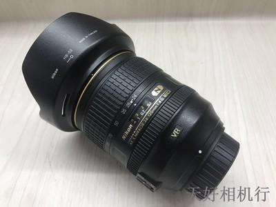 《天津天好》相机行 97新 尼康24-120/4G ED VR 镜头