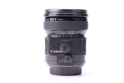 85新二手Canon佳能 45/2.8 TS-E 移轴镜头 高价回收 13723津