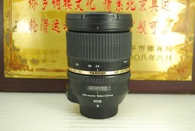尼康口 腾龙 24-70 F2.8 VC USD A007 单反镜头 防抖 恒圈挂机