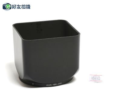 哈苏 B60 CF CFE CFI 100-250mm 60/100-250遮光罩