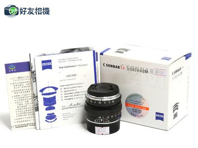 蔡司/Zeiss C Sonnar T* 50mm F/1.5 ZM 镜头 徕卡M口 *99新连盒*