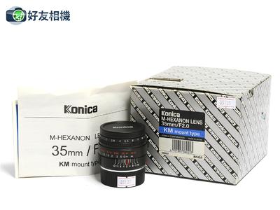 柯尼卡/Konica M-Hexanon 35mm F/2镜頭 徕卡M卡口 *99新连盒*