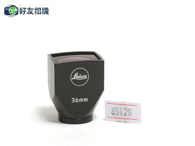 徕卡/Leica X1 X2 X Vario专用 36mm 光学取景器 18707 *90新*