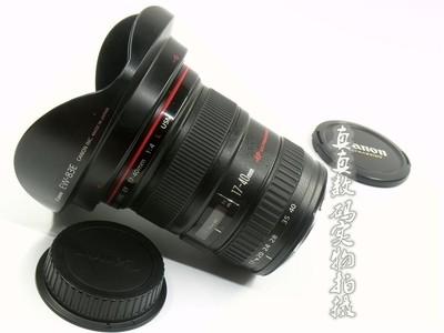 成色极好 原装 佳能EF 17-40 F4L USM 带原装遮光罩 #7199