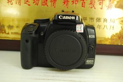 佳能 400D 数码单反相机 千万像素 入门练手 选配镜头 可置换