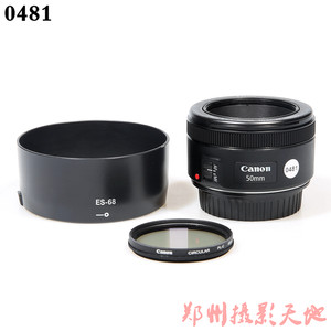 佳能 EF 50mm f/1.8 STM 定焦人像镜头 0481