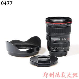 佳能 EF 17-40mm f/4L USM 单反镜头 编码0477