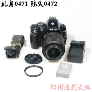 尼康 D3000+18-55单反相机套装 0471 0472