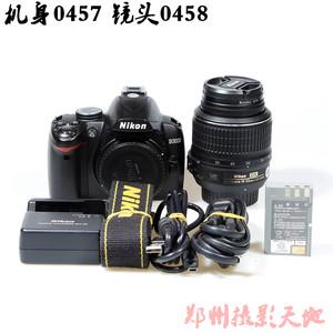 尼康 D3000+18-55单反相机套装 0457 0458