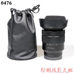 索尼 Vario-Tessar T* FE16-35mm f/4 ZA OSS E口镜头 0476