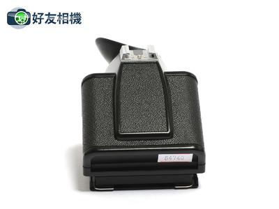 哈苏/Hasselblad PM5 45度取景器 V系列相机用 *美品*