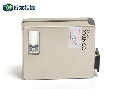 康泰时/Contax TLA 140 TTL闪光灯 G1/G2用 *美品*