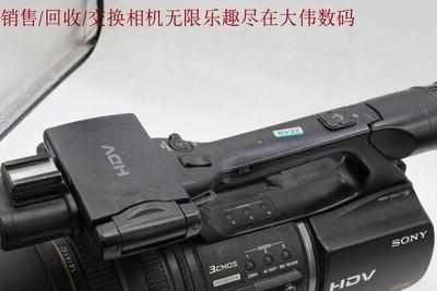 新到 9成多新 Sony/索尼 HVR-Z5C 高清摄像机 可交换 编号0532