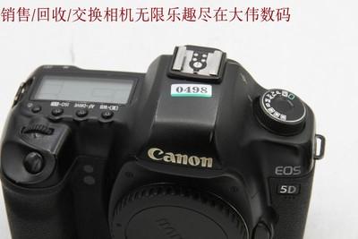 新到 7-8成新 佳能5D2 单机 全画幅 便宜出售 编号0498