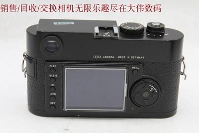 特价 新到 9成新 徕卡 M9 两块电池 包装齐全 可交换 编号0551