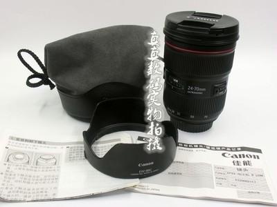 成色极好 国行 佳能24-70 F2.8L II USM 二代 带保卡镜头袋 #2717