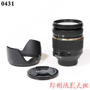 腾龙 SP AF 17-50mm f/2.8 XR Di II VC(B005)尼康卡口0431