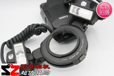 Canon/佳能MT-24 EX 双头微距闪光灯 MT 24 环形闪光灯 原装正品
