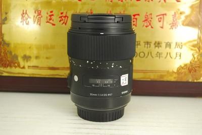 佳能口 适马 35mm F1.4 art HSM 单反镜头 大光圈 出片好 黑科技