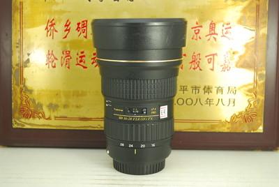92新 佳能口 图丽 16-28 F2.8 AT-X PRO 全幅超广角 单反镜头