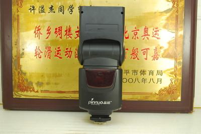 品诺 FL-330 通用型闪光灯 外置机顶灯 佳能尼康单反相机使用
