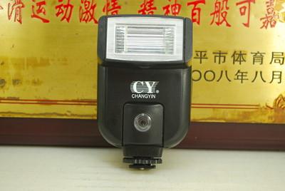 银燕 CY-20 通用型闪光灯 机顶灯 低压触发 单反微单相机使用