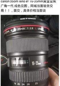 canon zoom lens ef 16-35mm黄金变焦广角一代