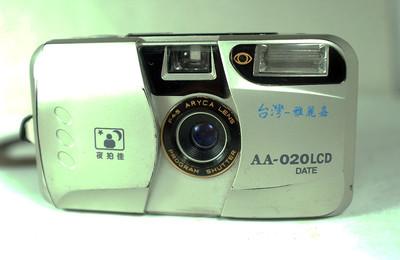 台湾-雅丽嘉照相机【88元】