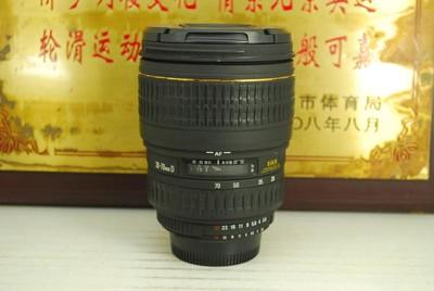 尼康口 适马 28-70 F2.8 EX DF 单反镜头 全幅恒圈广角中焦挂机